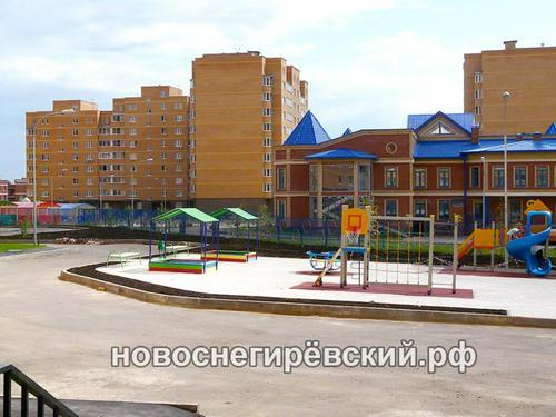 ЖК Новые Снегири (Новоснегирёвский)